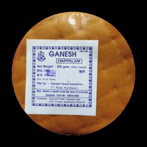 Ganesh Chilli Happala Or Papad