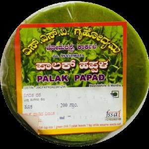Buy SSV Palak Papad online.